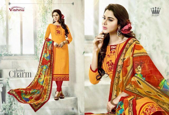 Buy Shaheen by Vishnu Impex at Wholesale Price.